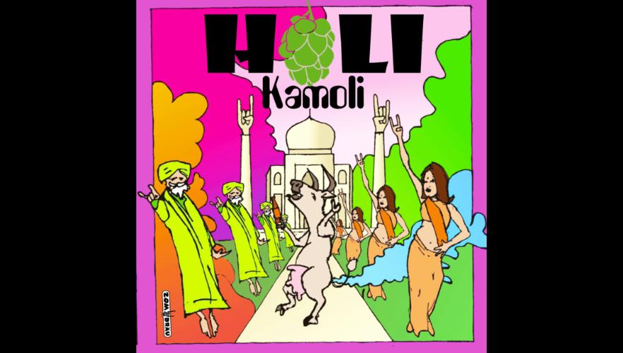 Holi Kamoli
